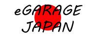 egarage-japan